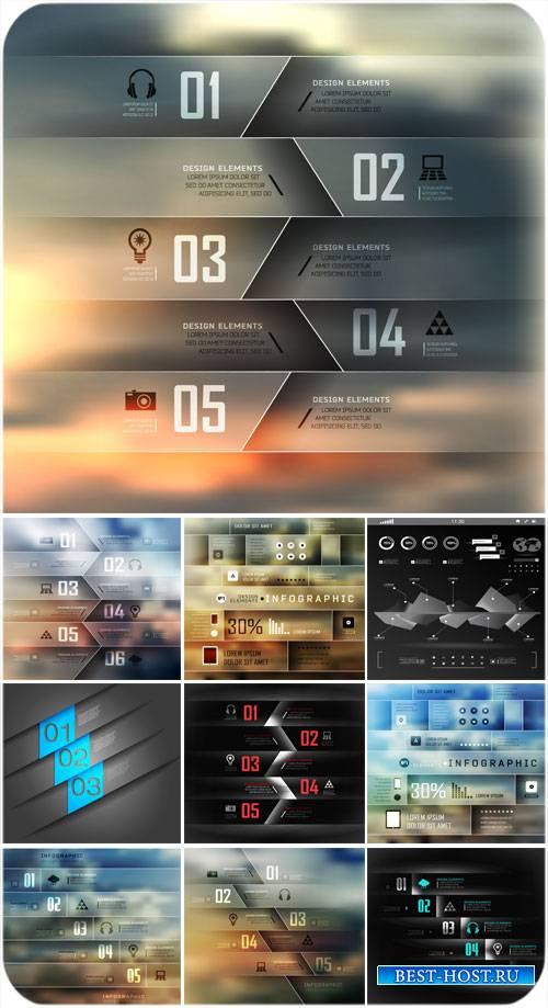 Векторные дизайнерские элементы, инфографика