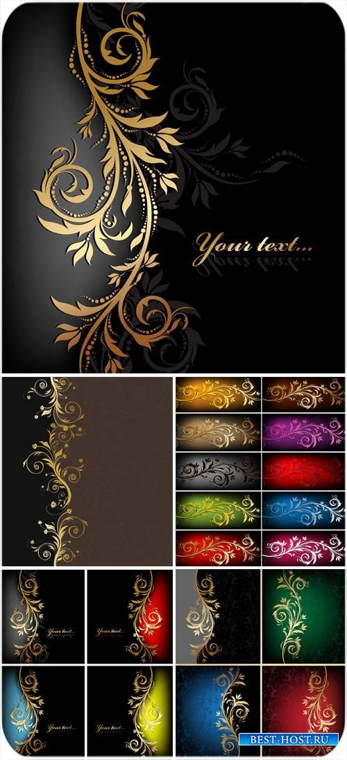 Фоны с красывыми золотыми орнаментами - вектор