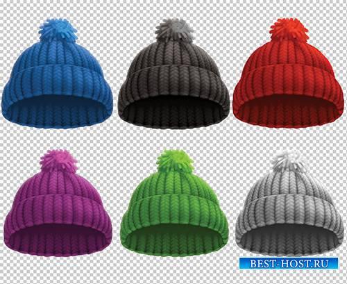 Клипарт- Вязаные шапки для женщин стильные и универсальные сезонные на прозрачном фоне