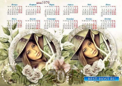Календарь на 2014 год – Розы и бабочки