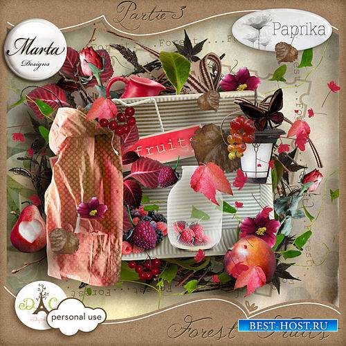 Осенний скрап-комплект - Лесные ягоды часть 3