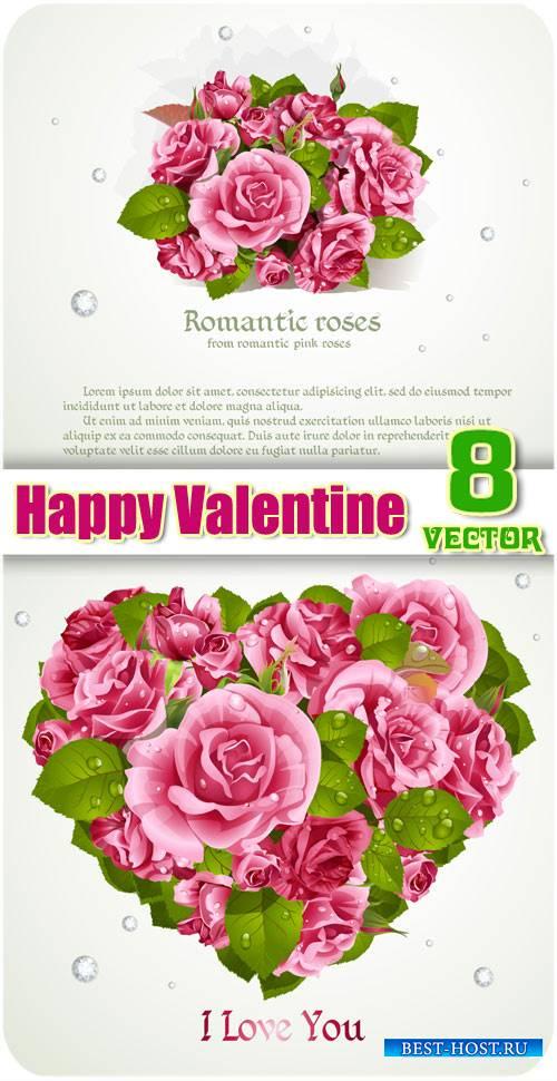 День святого Валентина в векторе, розы, сердечко из роз