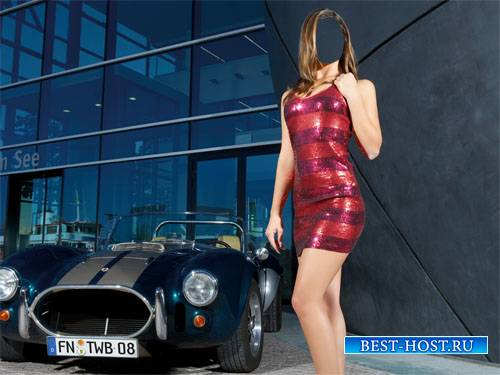 Шаблон для фотомонтажа - Рядом с автомобилем девушка в красном платье