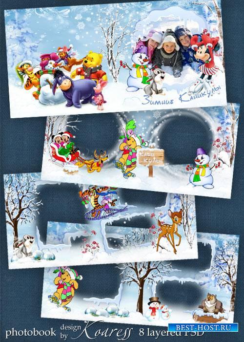 Детская фотокнига для зимних фото с героями мультфильмов Диснея - Зимние каникулы