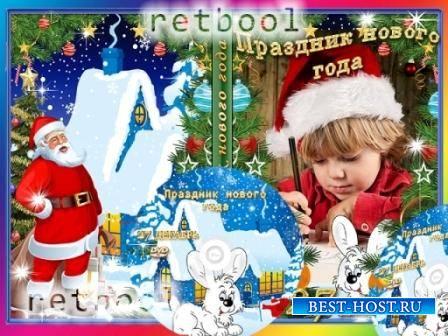 Праздник нового года в детском саду обложка на диск
