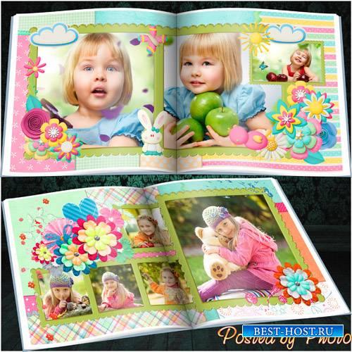 Детская фотокнига - Счастливые мгновения