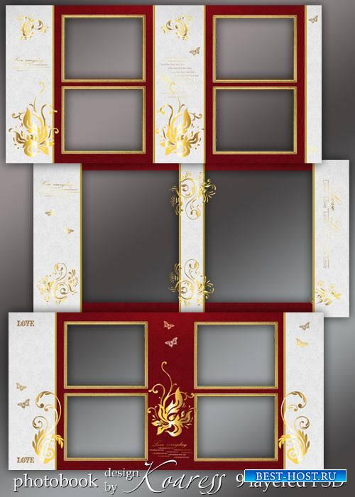 Романтическая фотокнига для фотошопа с золотым орнаментом - Прекрасная история любви