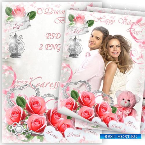 Романтическая рамка для фото - Нежные розы в День святого Валентина