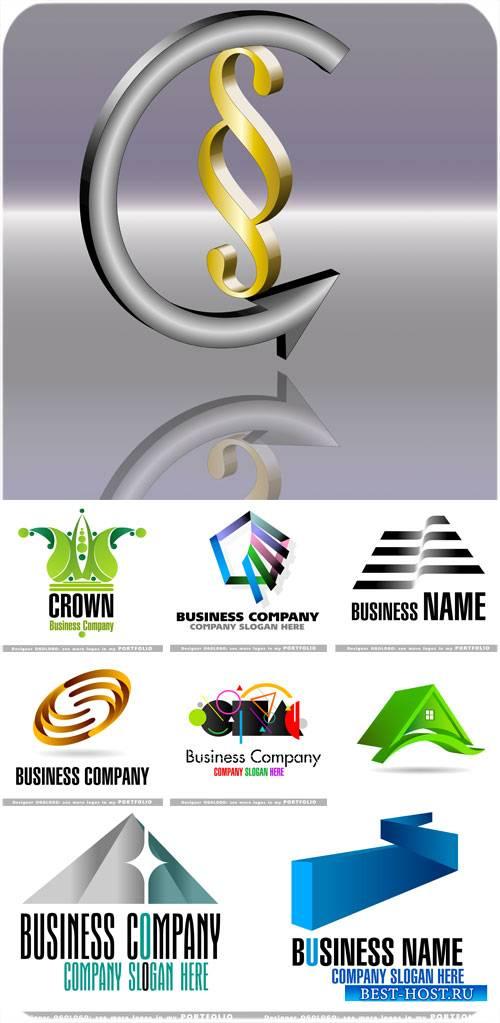Бизнес логотипы, логотипы компаний - вектор