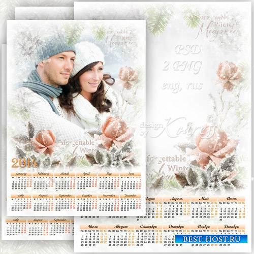 Романтический календарь с рамкой для фотошопа - Зимняя роза