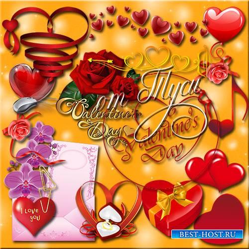 Клипарт - Мелодия любви