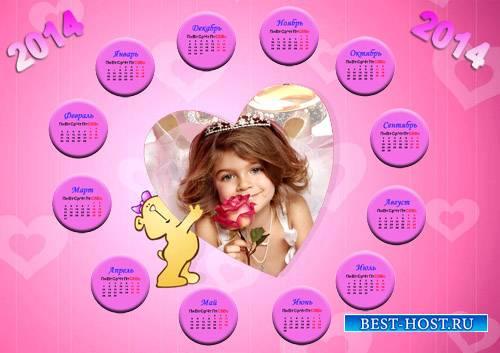 Календарь psd - Миленькая принцесса с розой