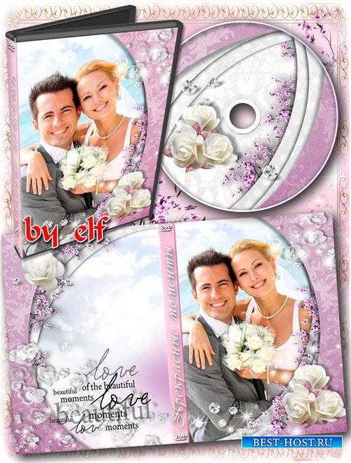 Романтический набор из обложки, задувки на DVD диск и рамки - Прекрасные мо ...