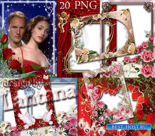 Праздничные рамочки ко Дню святого Валентина
