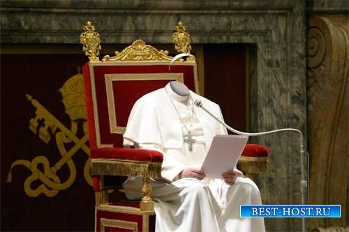 Шаблон мужской - Папа римский на кресле читает речь