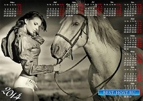 Календарь на 2014 год - Черно-белый постер девушка с лошадью