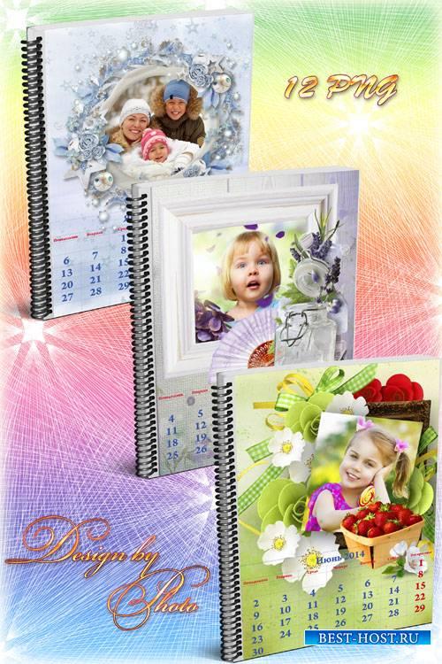 Перекидной календарь с вырезами для фото на 2014 год