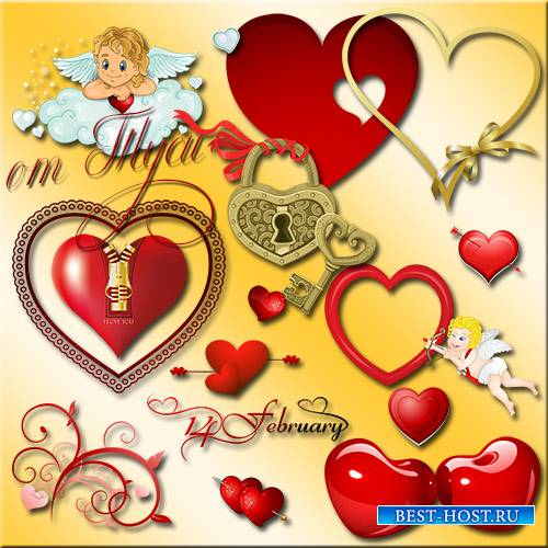 Клипарт - Сердца Любви