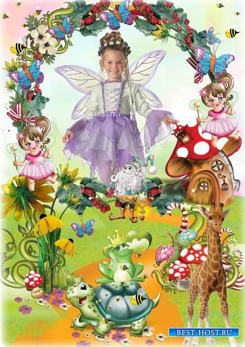 Детская рамка для фото - Волшебная сказочная страна