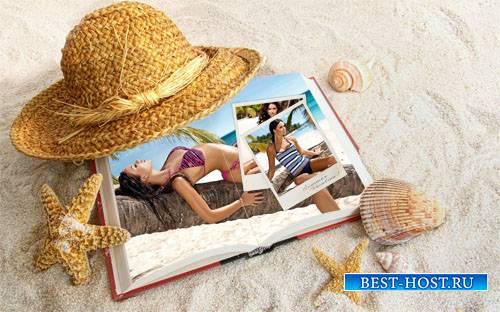 Рамка для фотошопа - Летний отдых