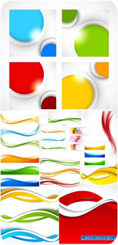 Цветные линии в векторе