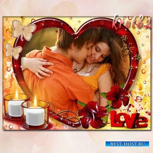 Романтическая рамка для фотошопа - Ты согреваешь душу мне
