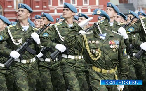 Шаблон мужской - В военной форме на параде