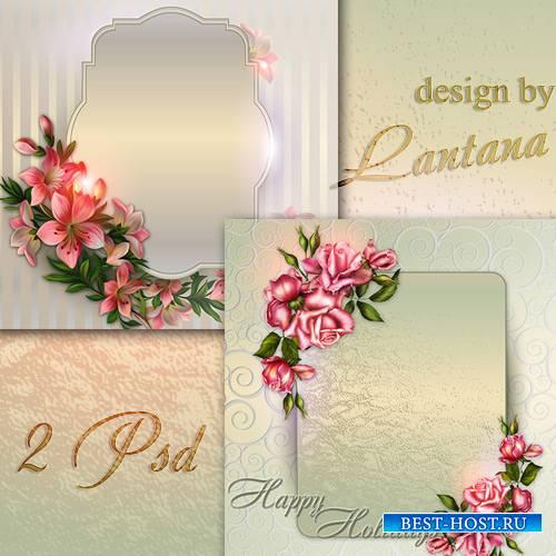 PSD исходники - Красивые цветы к празднику