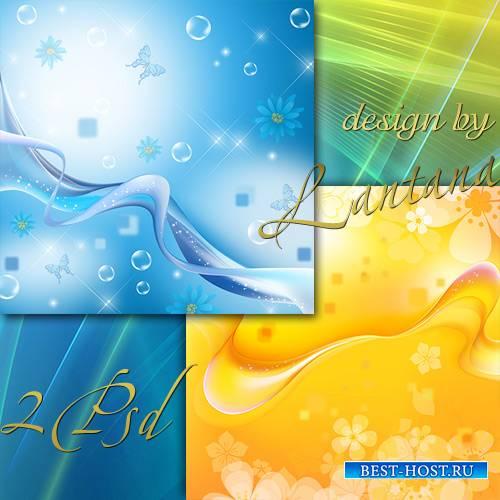 Многослойные фоны для фотошопа - Через блики солнца и лазурь небес