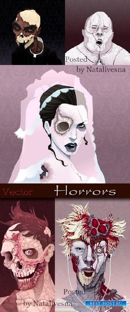 Ужасы в Векторе