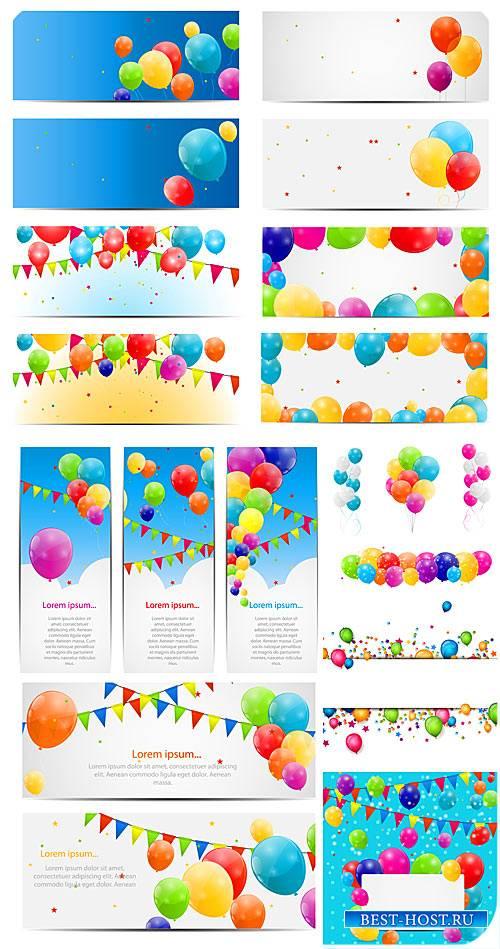 С днем рождения, векторные баннеры с воздушными шариками