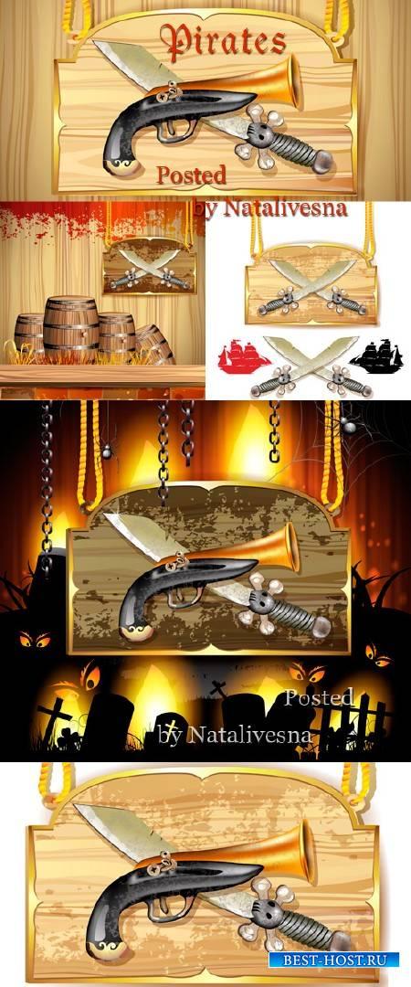 Векторный клипарт - Набор Пирата