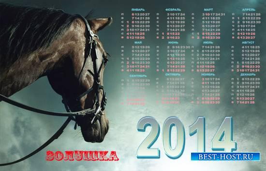 Календарь  2014 год – Гнедая лошадь