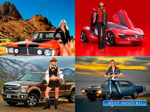 Шаблоны для фотошопа  - Девушки возле автомобилей