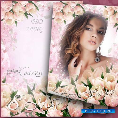 Поздравительная цветочная рамка для фотографий к 8 Марта для фотошопа - Мор ...