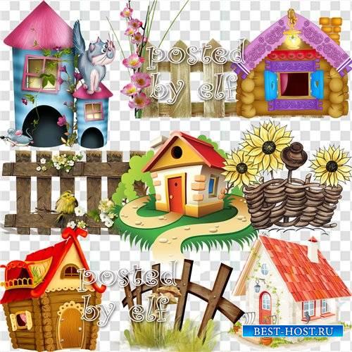 Сказочные домики, заборы и ограды – клипарт в png