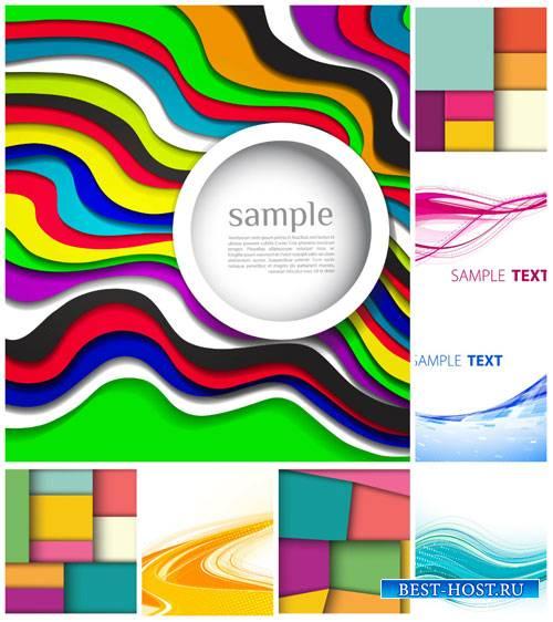 Абстрактные фоны в векторе, цветные линии на белом фоне