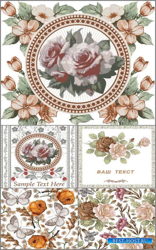 Старинные цветочные весенние фоны вектор