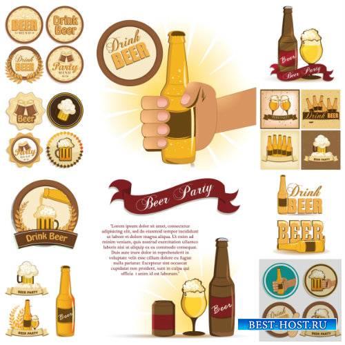 Пиво, этикетки пива в векторе
