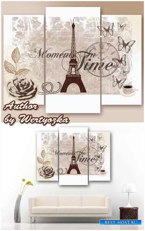 Модульная картина,триптих в псд - Эйфелева башня