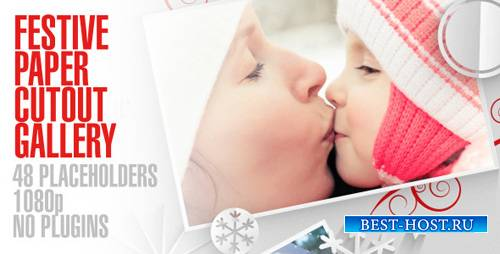 Festive Paper Cutouts Gallery - Project for After Effects (Videohive)