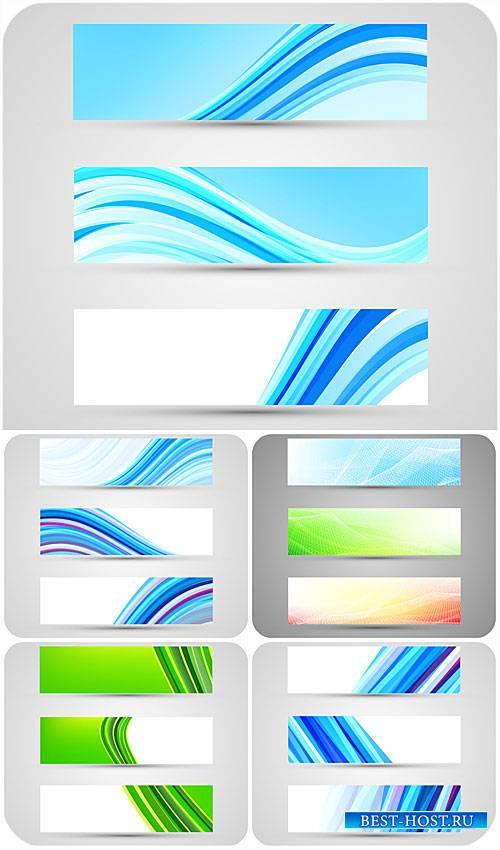 Векторные баннеры с разноцветными линиями / Vector banners with colorful li ...