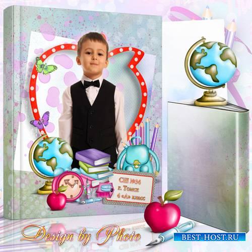 Фотопланшет для начальной школы - Пора в школу