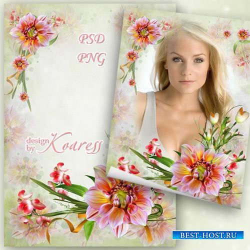 Женская рамка для фотошопа с нежными цветами - Цветочная сказка