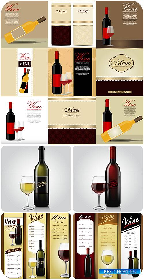 Меню, вино, карта вин в векторе / Menu, wine, the wine list in a vector