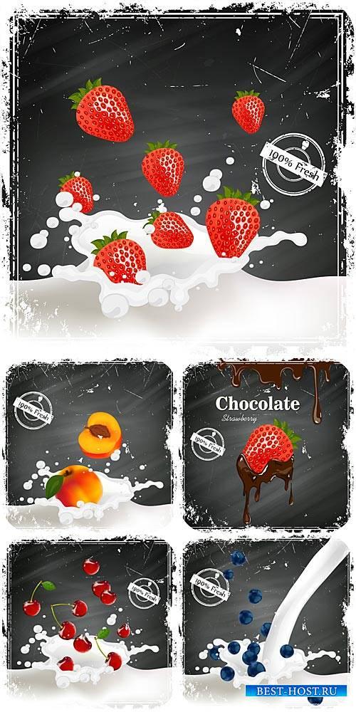 Фрукты и ягоды в молоке, винтажный вектор / Fruits and berries in milk, vintage vector