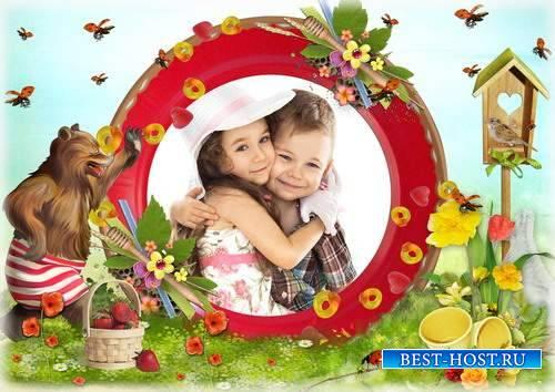 Детская рамка для фото - Ясный солнечный денек
