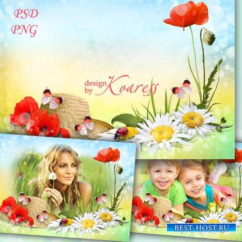 Цветочная рамка для фотошопа с летними цветами - Скоро, скоро лето