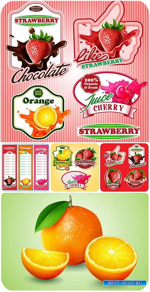 Этикетки с фруктами и ягодами, цитрус в векторе / Labels with fruits and berries, citrus vector