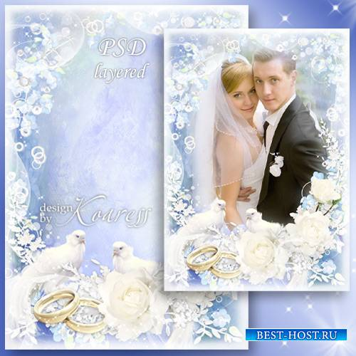 Свадебная рамка для фото с цветами и голубями - Белые вуали, белые цветы